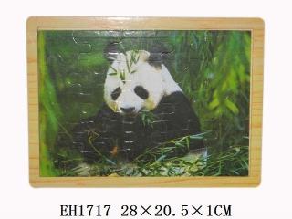 Мягкие-пазлы Панда